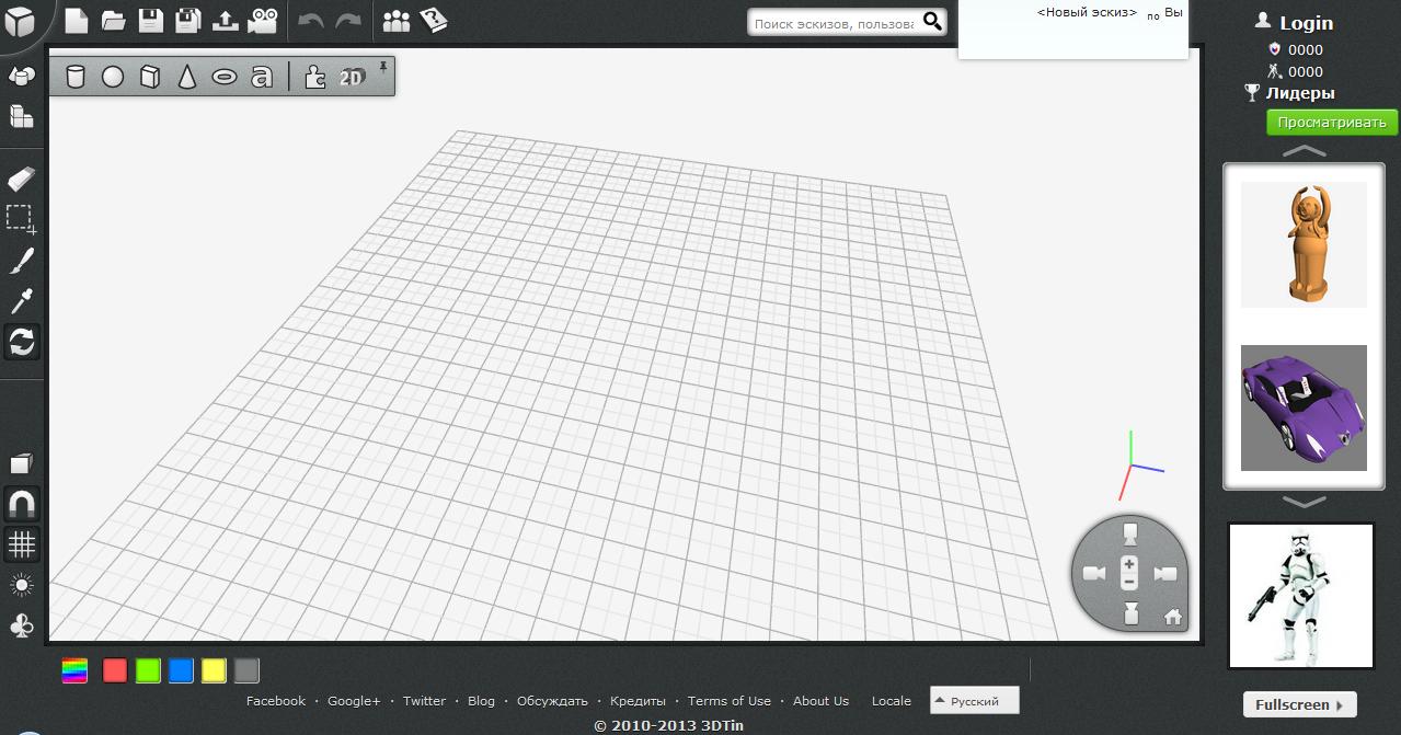3DTin — сервис для 3D-моделирования