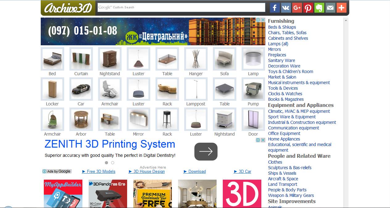 Archive3D.net — сервис для 3D-моделирования