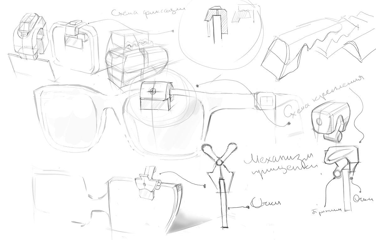 Разработать дизайн